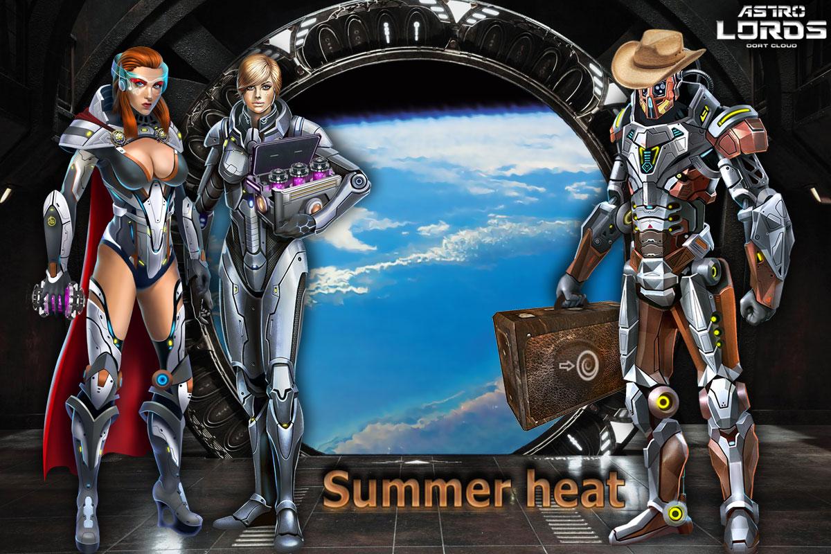 астролорды астролордс astrolords astro lords игра game strategy summer heat летняя жара бонус халява новости акция распродажа mmo космос вывод денег