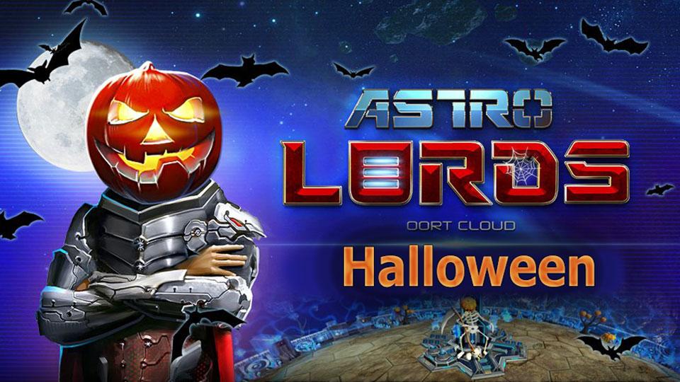 astro lords halloween хэллоуин вывод денег игра стратегия космос